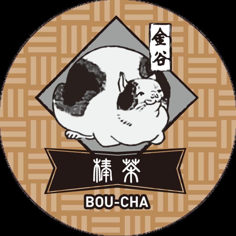 『棒茶』茶葉40g