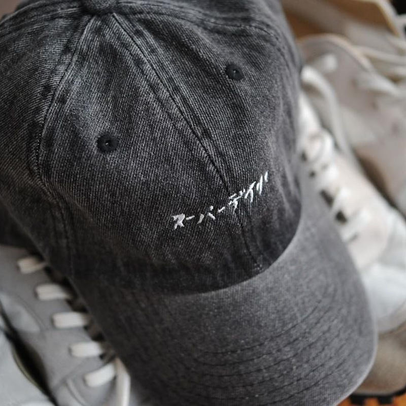 SUPER Daily / sig denim cap