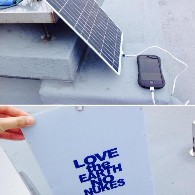 Sun Pad meets LOVE the EARTH NO NUKES 太陽光パネル