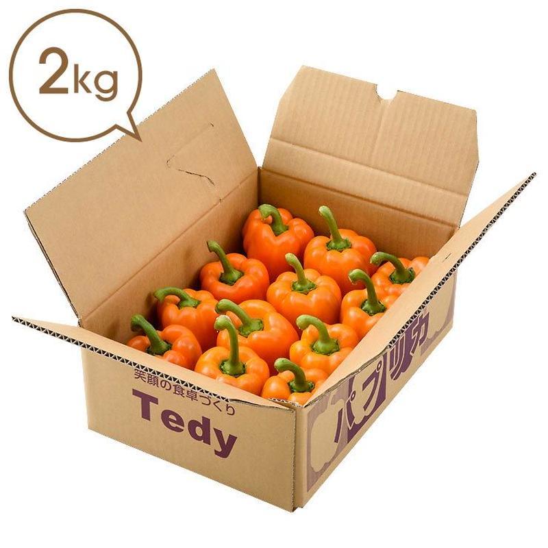 Tedyのパプリカ(橙)2kg詰め