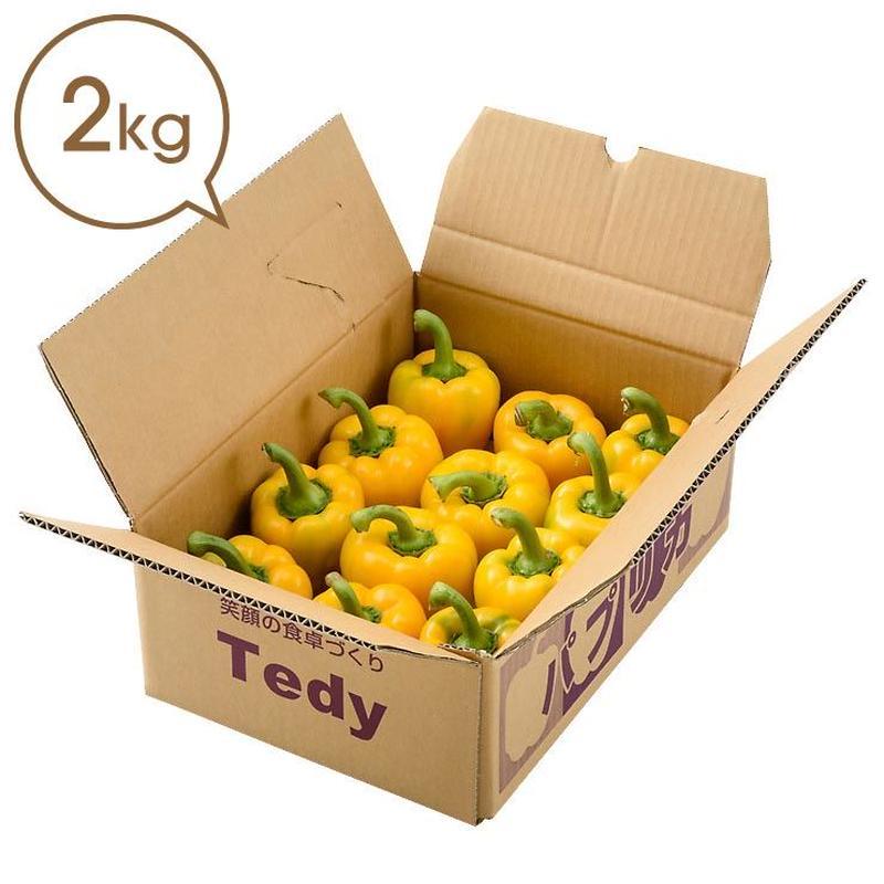 Tedyのパプリカ(黄)2kg詰め