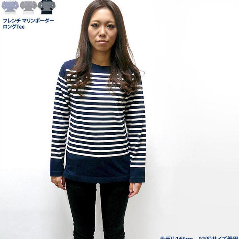 f-blt48-nywh - フレンチ マリンボーダー ロングスリーブ(ネイビー×ホワイト) -G-( ミリタリー カットソー ロンT 長袖 )