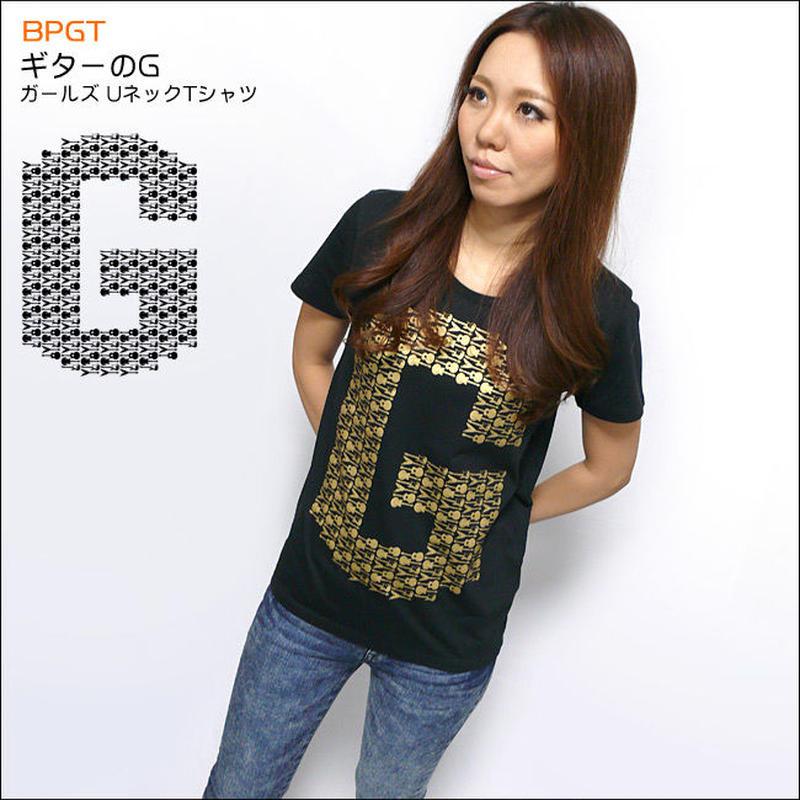 sp037-gu - ギターのG ガールズUネック Tシャツ -BPGT- ロックTシャツ オリジナル 半袖 レディース 半袖