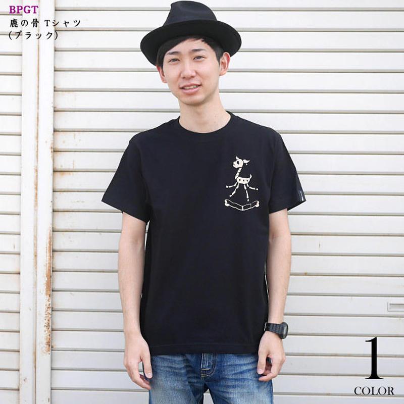 sp086tee-bk - 鹿の骨 Tシャツ (ブラック)-G- 半袖 黒色 スカル 骸骨 パンクロックTシャツ ワンポイント バックプリント アメカジ カジュアル