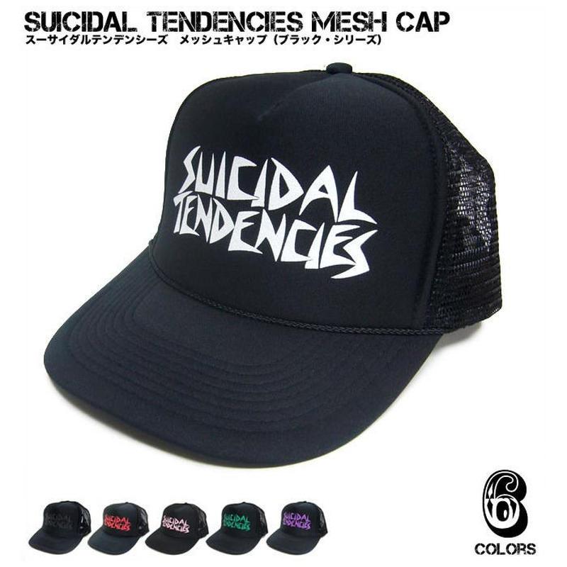 squ5707-bk - スーサイダルテンデンシーズ メッシュキャップ(ブラック・シリーズ) suicidal tendencies スーサイダルテンデンシーズ -G-