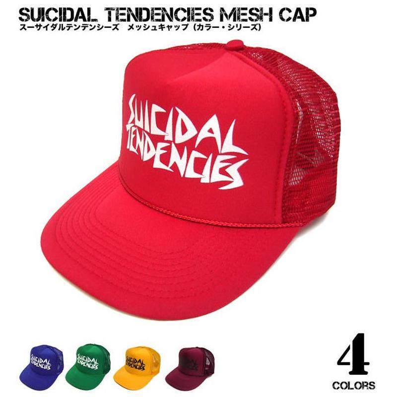 squ5707-cr - スーサイダルテンデンシーズ メッシュキャップ(カラー・シリーズ)suicidal tendencies スーサイダルテンデンシーズ -G-