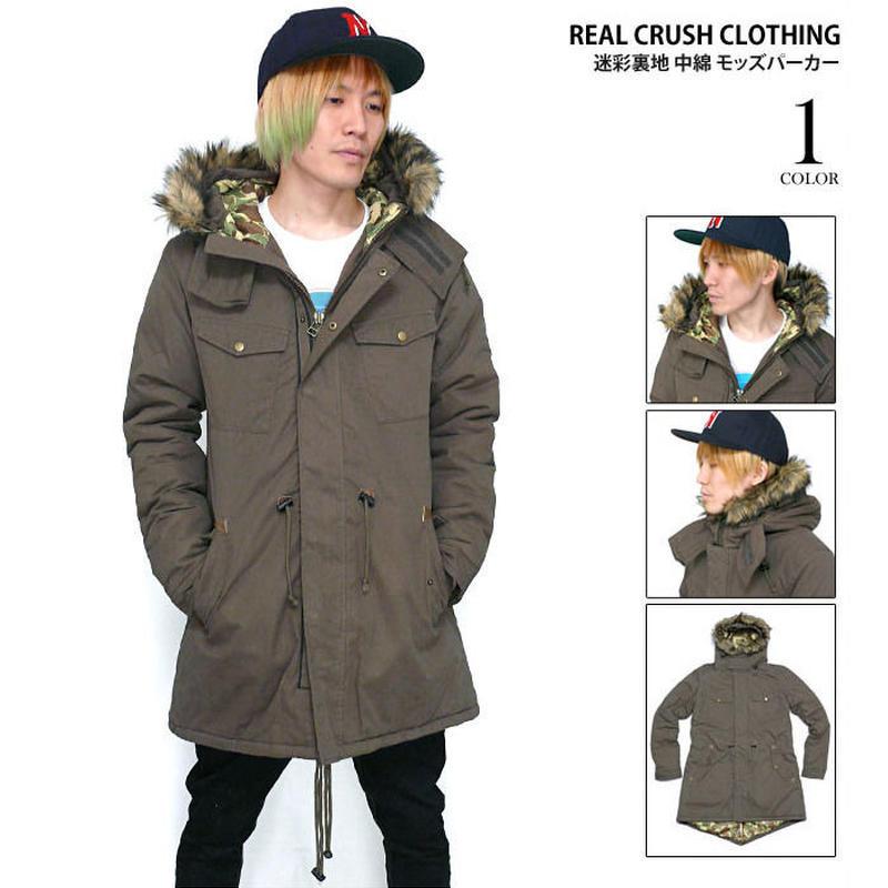 rcc2506614 - 迷彩裏地 中綿 モッズパーカー - REAL CRUSH CLOTHING -G-( UK Mod's モード 防寒アウター カモフラージュ )