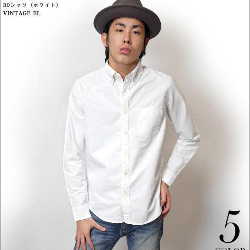 sh75201s-wh06 - オックスフォード BDシャツ (ホワイト)-VINTAGE EL-G- 長袖 OX ボタンダウン Yシャツ 定番 白