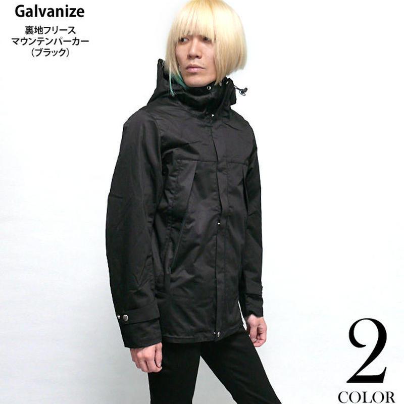 glz334-280-bk - 裏地フリース マウンテンパーカー(ブラック)- Galvanize -G-( マンパ アウター ジャケット JKT アウトドア )