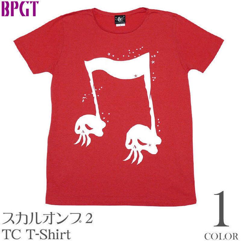 sp039tc - スカルオンプ2 TC Tシャツ - BPGT -G-( パンク ロックTシャツ ドクロ 髑髏 かわいい カットソー )