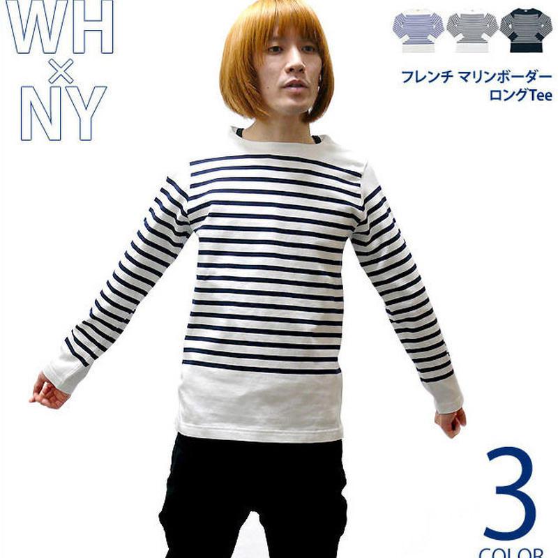 f-blt48-whny - フレンチ マリンボーダー ロングスリーブ(ホワイト×ネイビー) -G-( ミリタリー カットソー ロンT 長袖 )