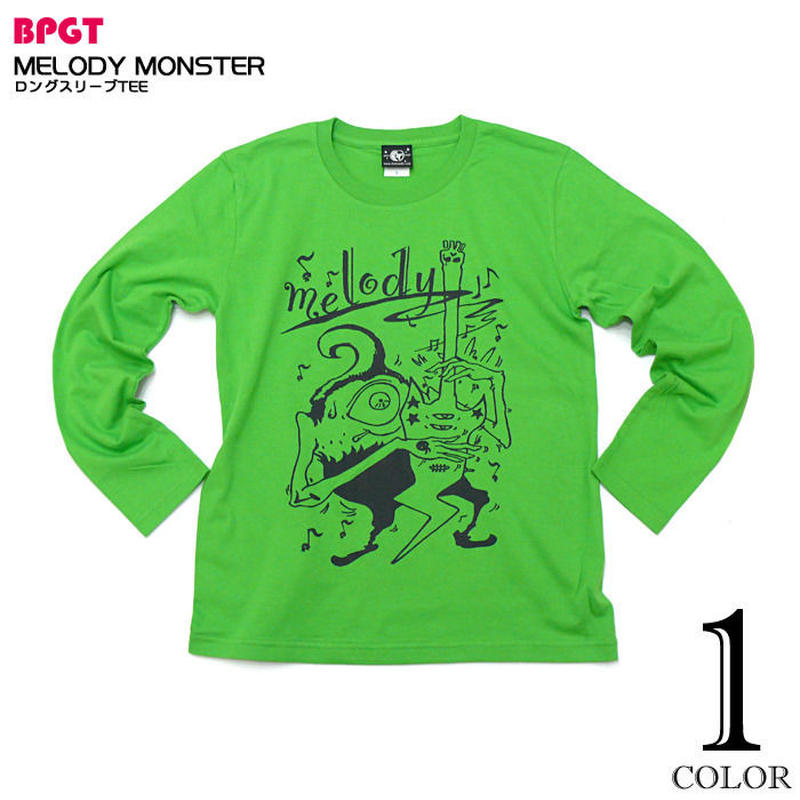 sp026lt - MELODY MONSTER (メロディーモンスター) ロングスリーブTシャツ -G-( ロック 怪獣 オリジナル ロンT 長袖 )