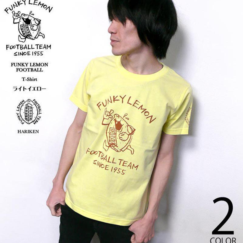 har013tee-lye - FUNKY LEMON FOOTBALL Tシャツ (ライトイエロー)- HARIKEN -G- 半袖 黄色 レモン フットボール ラグビー イラスト
