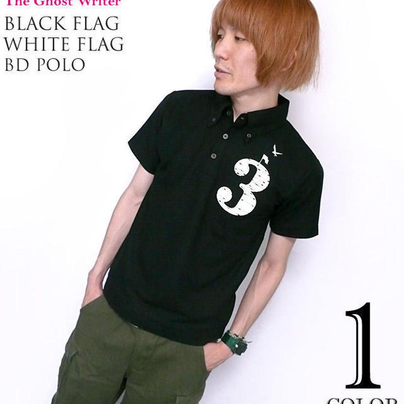 tgw031-bd-po - Black flag White flag ボタンダウン ポロシャツ - The Ghost Writer -G-