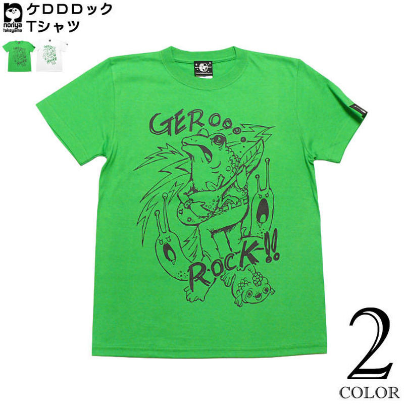 nr004tee - ケロロロック Tシャツ - タケヤマ・ノリヤ -G- カエル ROCK バンドTシャツ コラボT オリジナル 半袖