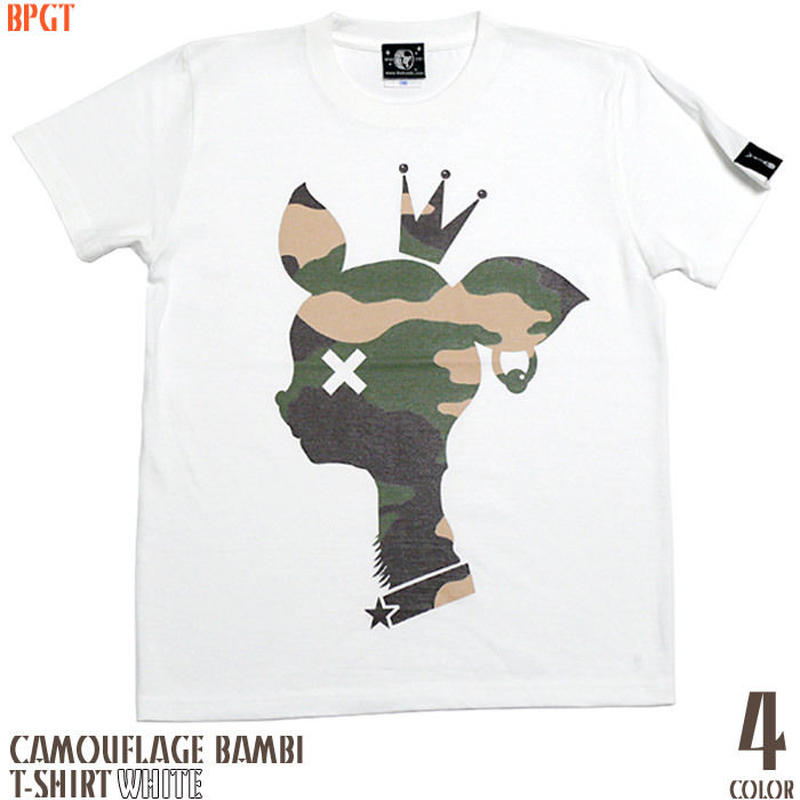 sp088tee-wh - 迷彩 バンビ Tシャツ ( ホワイト ) - BPGT -G-( カモフラージュ かわいい bambi こじか メッセージTシャツ )