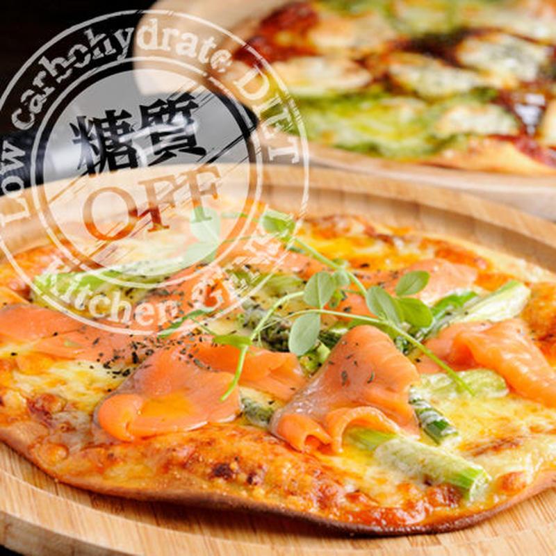 大豆粉のピザ台 糖質オフ
