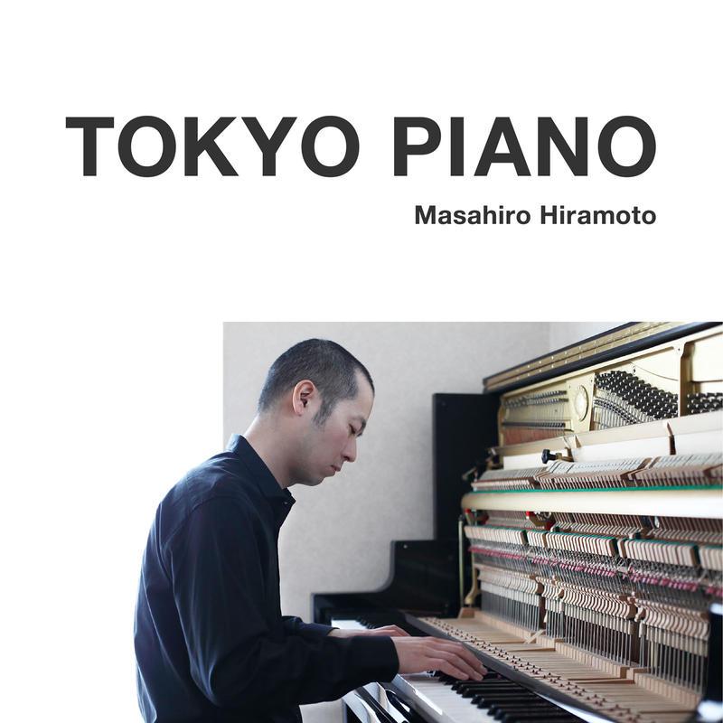TOKYO PIANO