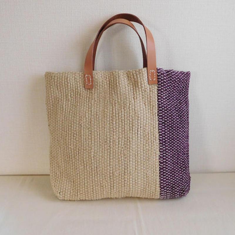裂き織りバッグ 紫×ベージュ