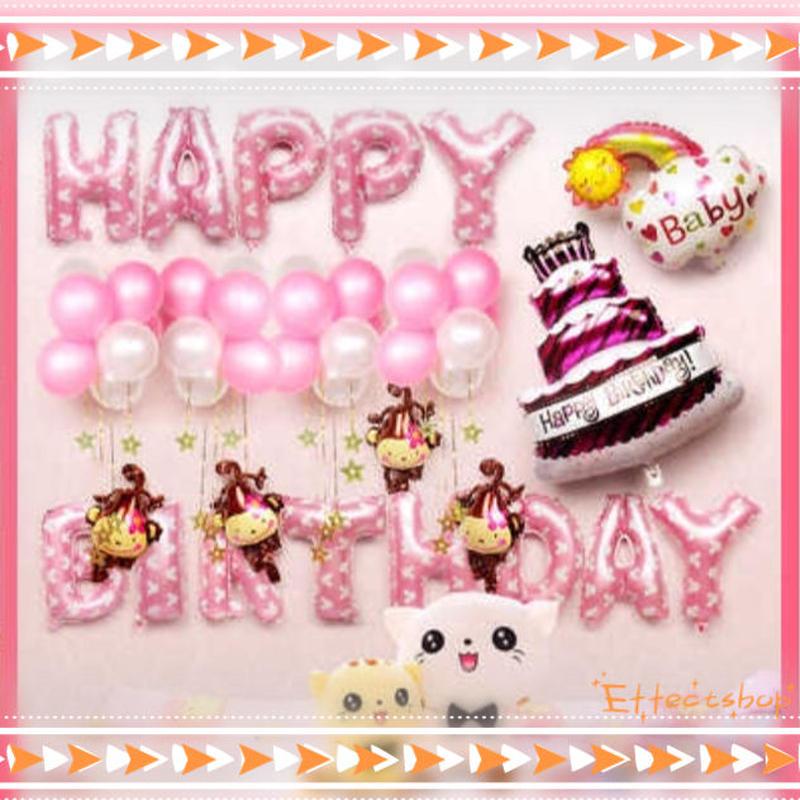 HAPPY BIRTHDAY バルーンセット 子ども 誕生日