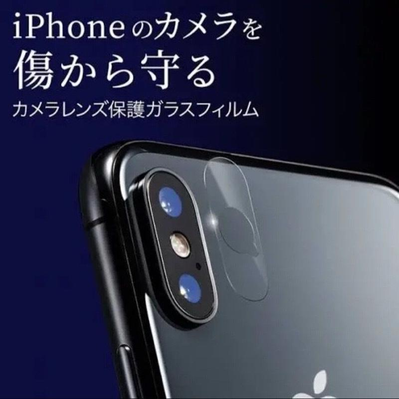 iPhone X XS XS MAX カメラ液晶保護ガラスフィルム