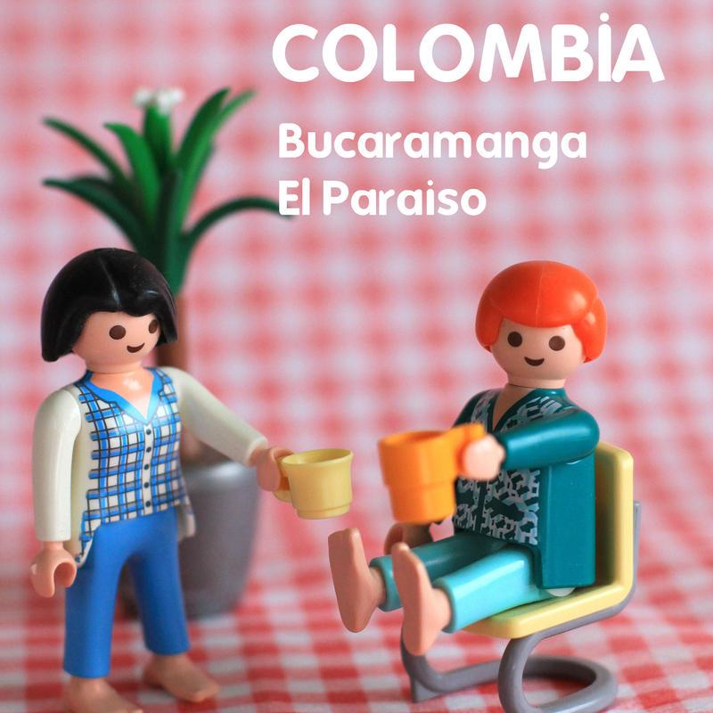 コロンビア スウィートベリー SUP