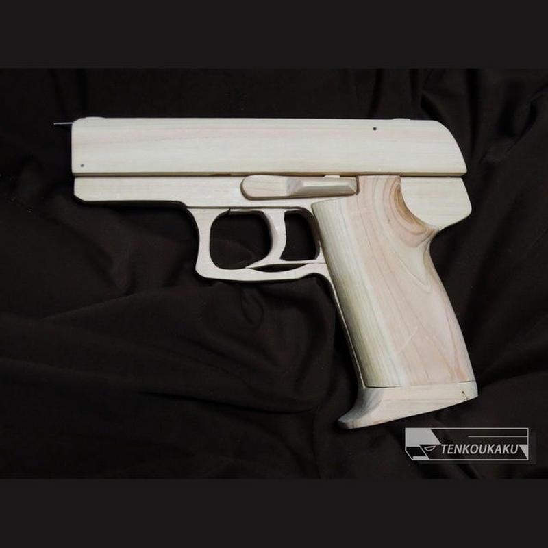 ブローバックする輪ゴム銃製作解説書PDFデータ・USPコンパクトタイプ