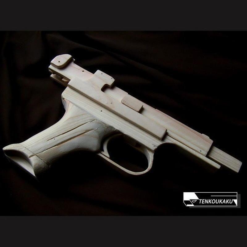 ブローバックする輪ゴム銃製作解説書PDFデータ・九四式拳銃タイプ