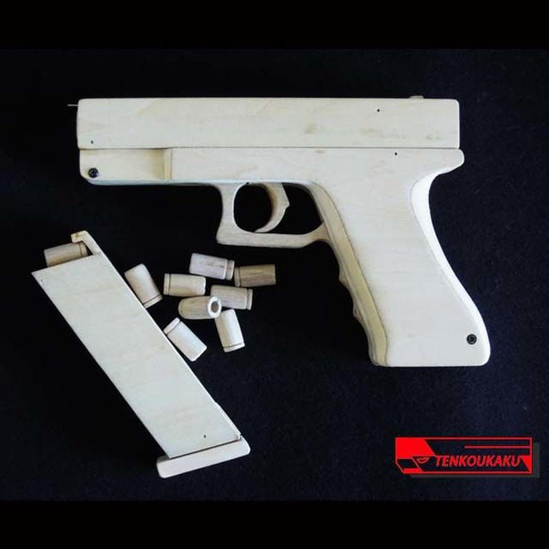 ブローバックする輪ゴム銃(排莢機能付)製作解説書・グロックタイプ