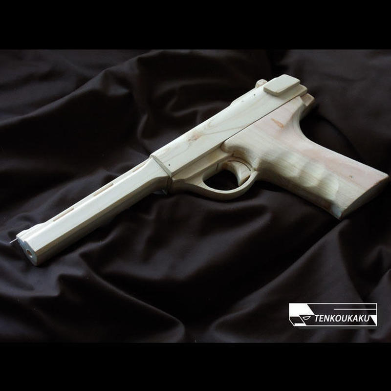 ブローバックする輪ゴム銃製作解説書PDFデータ・オートマグタイプ
