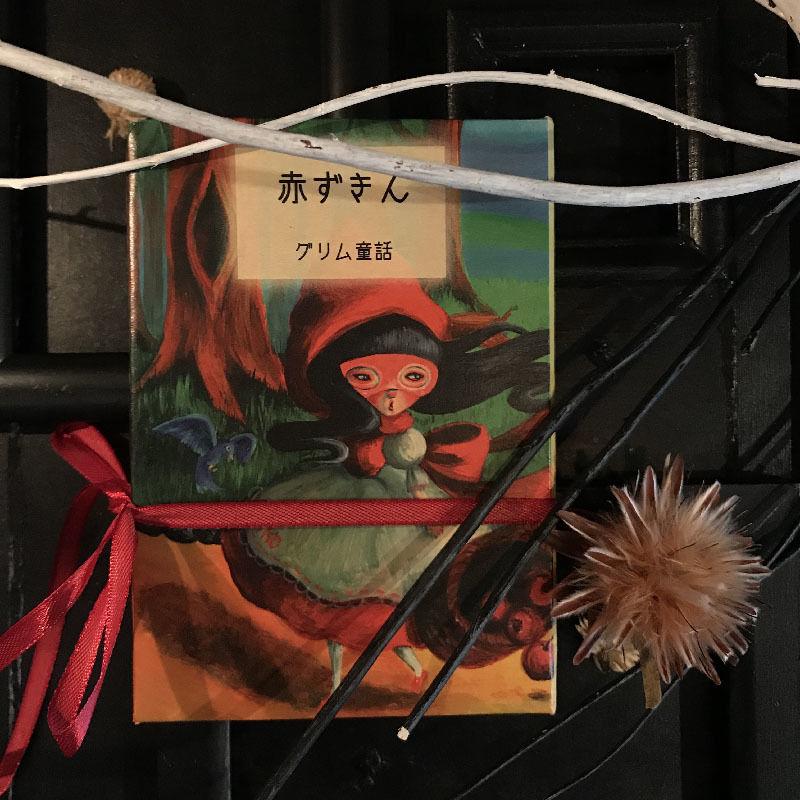 凡輝子(AKIKO) ブック型置物 「赤ずきん」