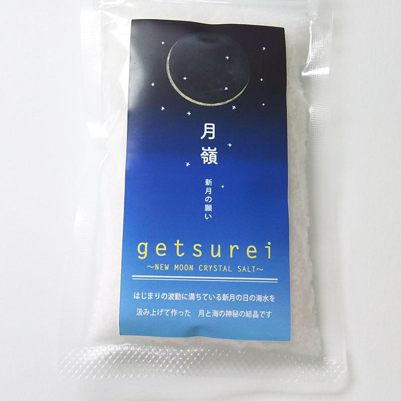 訳あり☆新月の塩【getsurei】50g / 小サイズ
