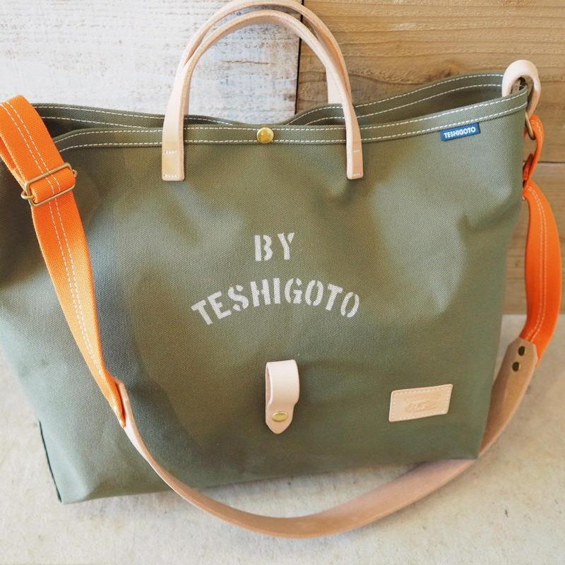 帆布LIFE Bag(カーキ×オレンジ)