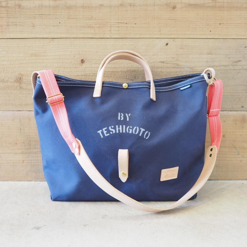 帆布LIFE Bag(ネイビー×ヴァーミリオン)