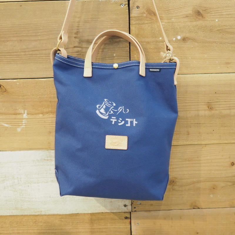 帆布ステーショナリーバッグ(ブルー)