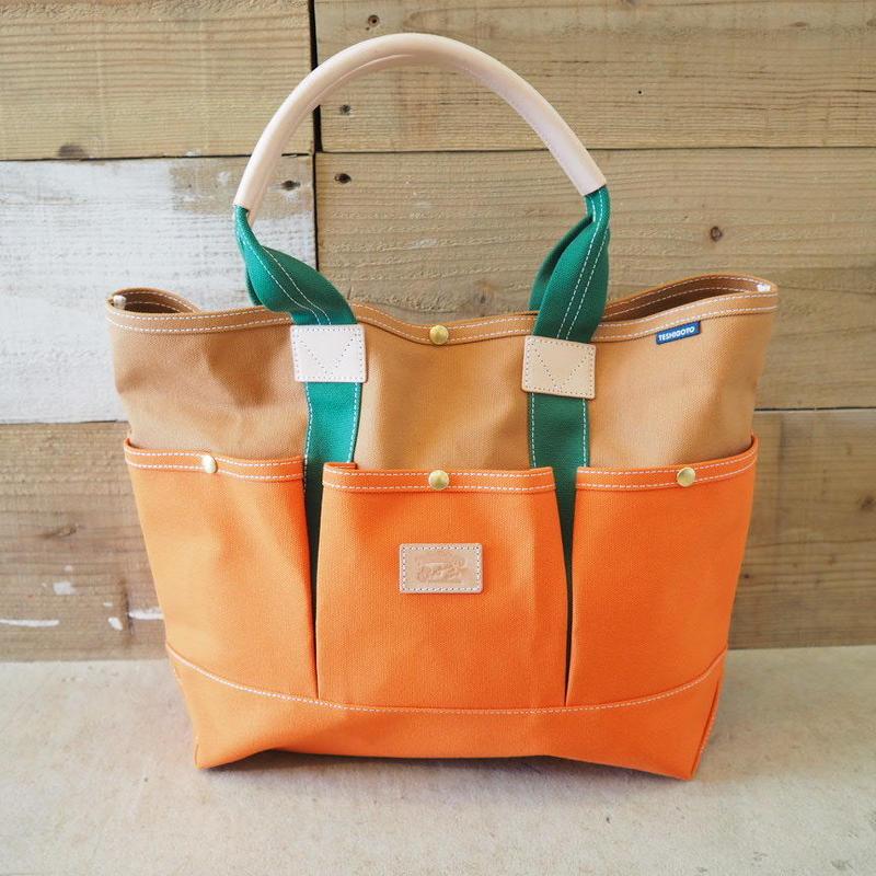 帆布ガーデニングバッグ(オレンジ×キャメル×グリーン)