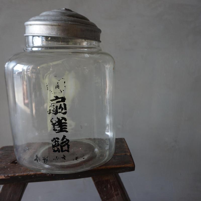 駄菓子屋サンの瓶