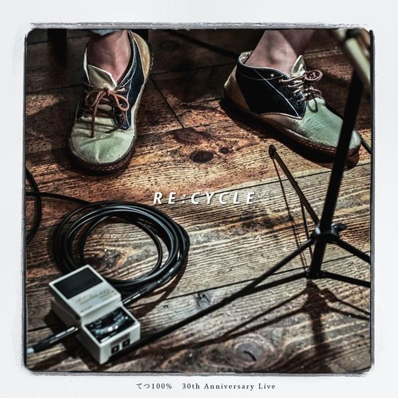 CD『RE:CYCLE』