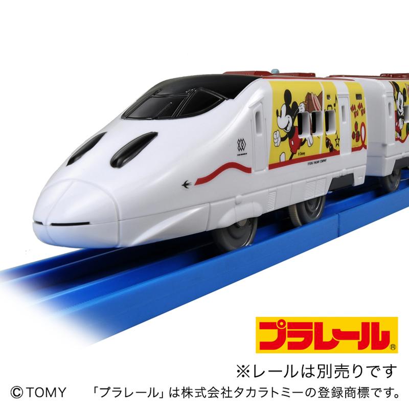 プラレール JR九州 Waku Waku Trip 新幹線【D10Z37】