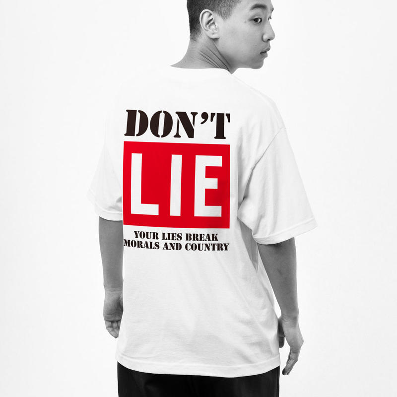"""STRAWBERRY BRIGADE × THE M/ALL  """"DON'T LIE (YOUR LIES BREAK MORALS AND COUNTRY)"""""""