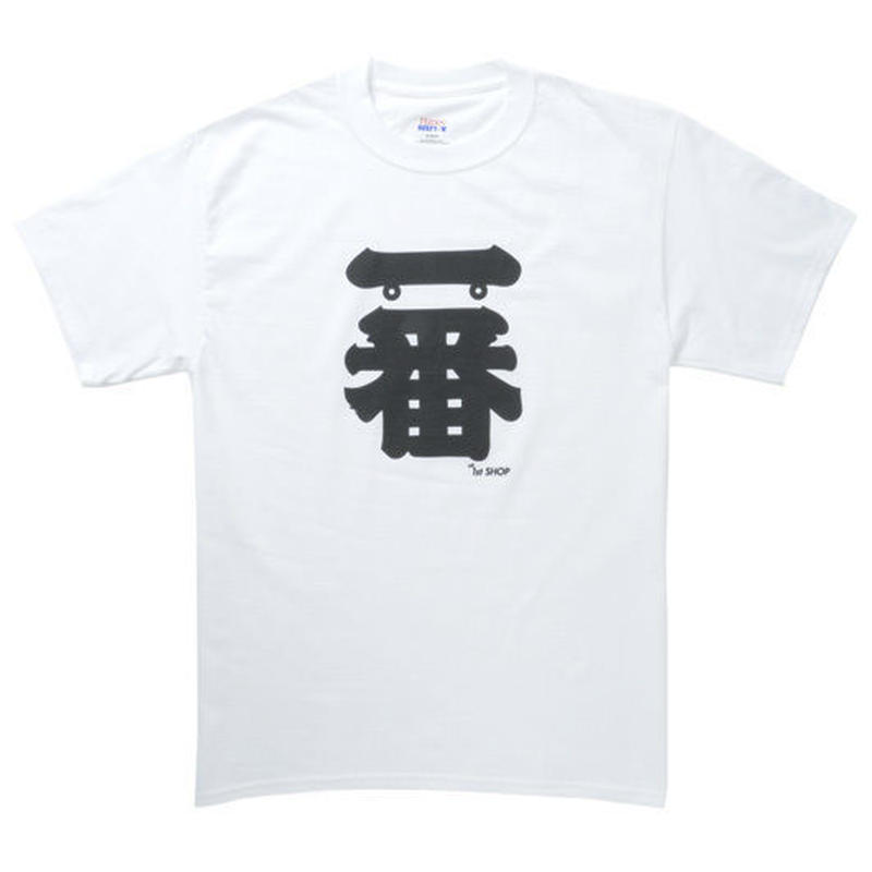 "THE 1st SHOP 一番 Tee ""WHITE"""