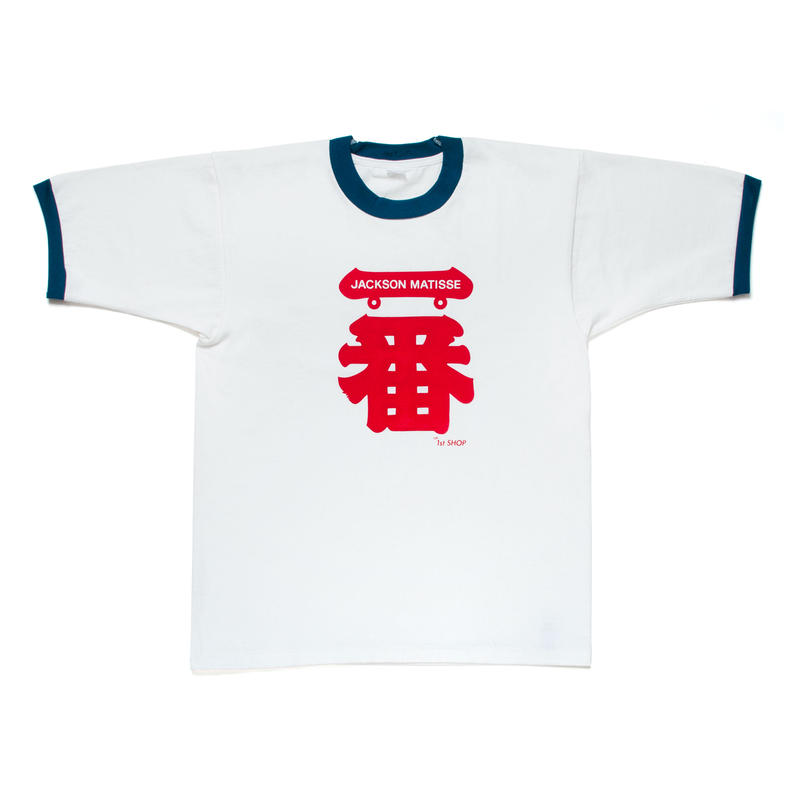 JACKSON MATISSE x THE 1st SHOP 一番Ringer Tee