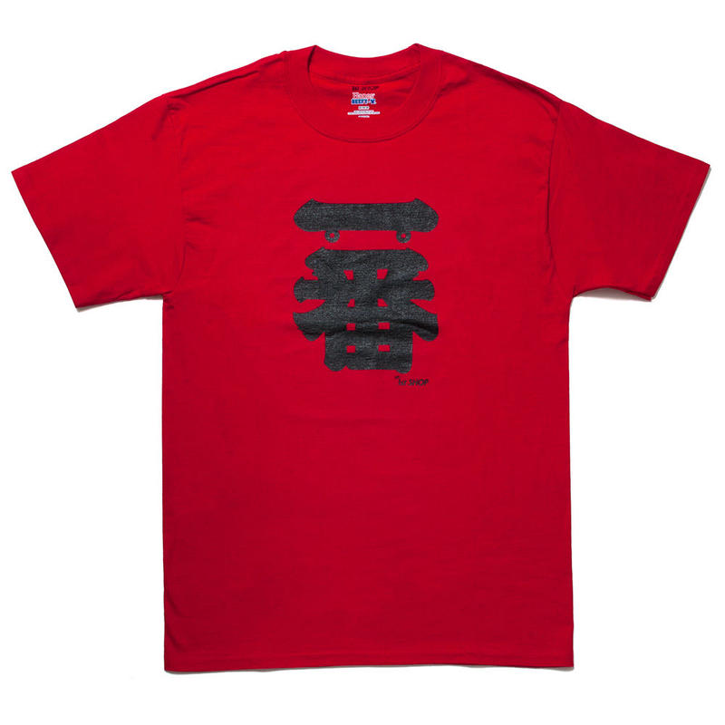 "THE 1st SHOP 一番 Tee ""RED"""