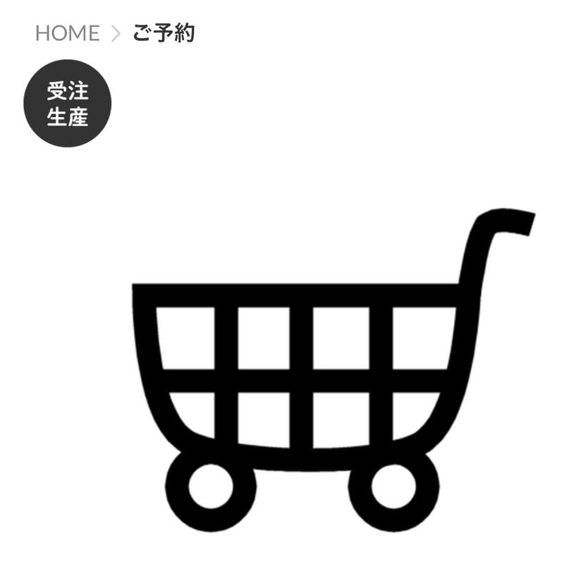 LINEお客様専用☆
