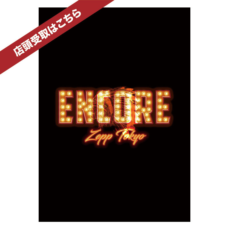 The BONEZ LIVE Blu-ray 「The BONEZ TOUR 「WOKE」-ENCORE- @ Zepp Tokyo 」(店頭受取)  /  TBRD-0202-S