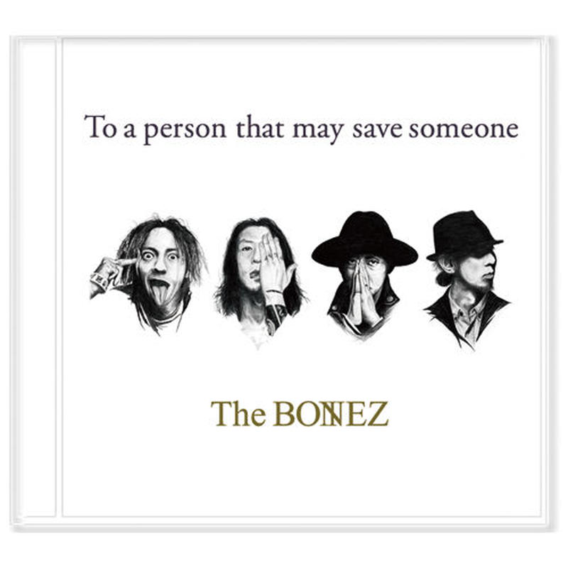 To a person that may save someone [CD+DVD, Limited Edition] / TBRD-2800