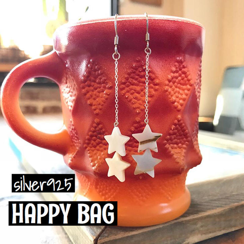 silver925  HAPPY BAG
