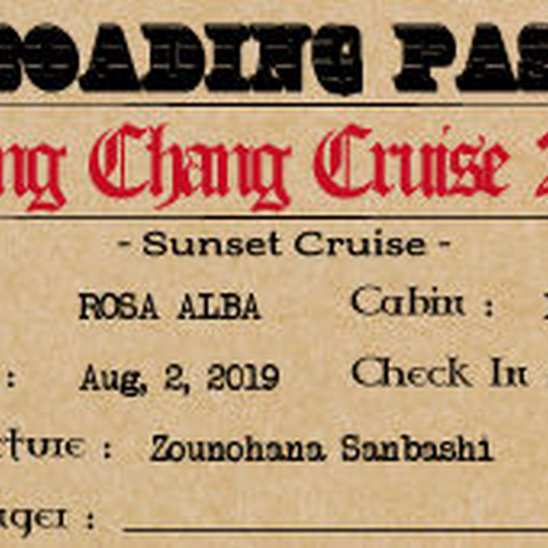 """Dong Chang Cruise 2019""Ticket : A [SUNSET(アコースティックセット)チケット]"