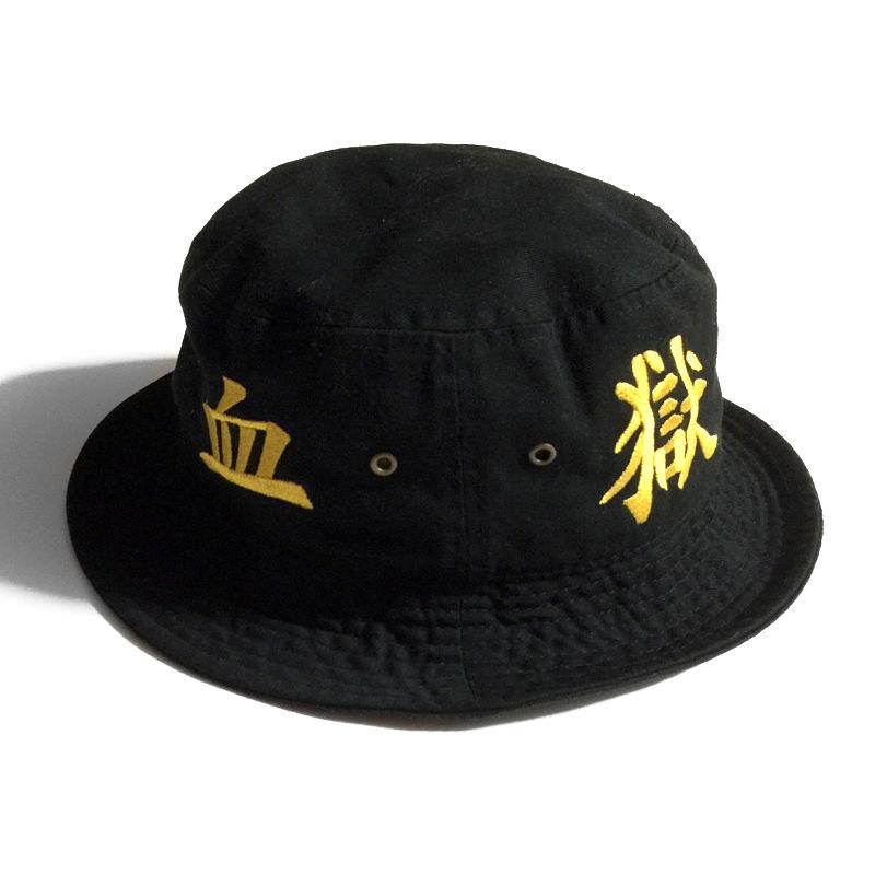 """""""血獄糞生"""" (HAT/ブラック) #EXC-HD04"""