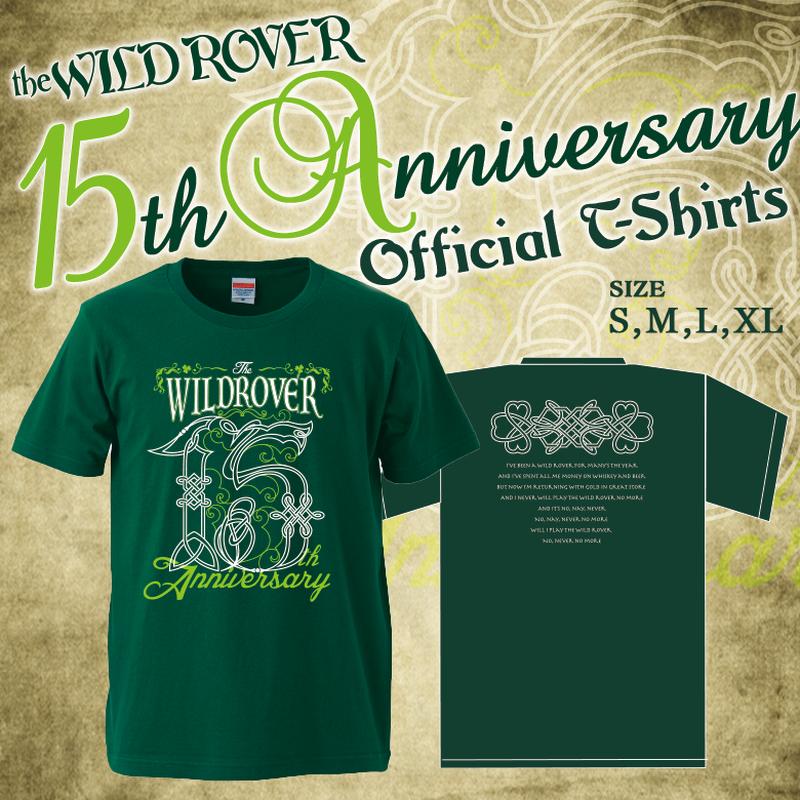 15th Anniversary Tシャツ